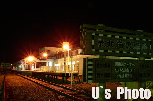 P1100817_2のコピー.jpg