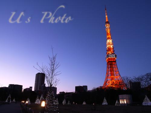 P1170475 のコピー.jpg