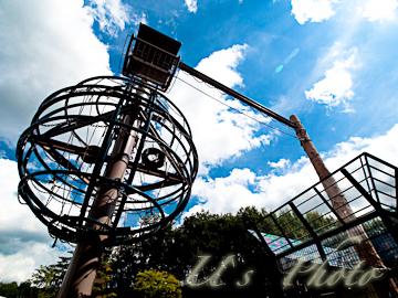 旭山動物園 2