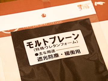 学研フレックス 製作13