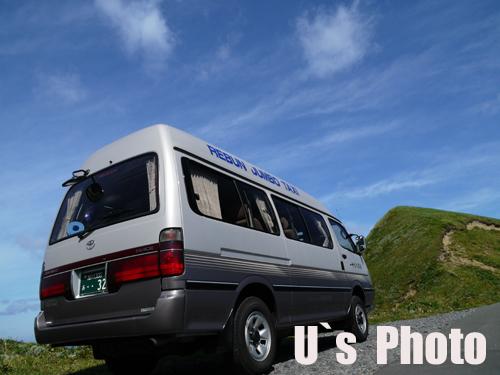 P1100944 のコピー.jpg